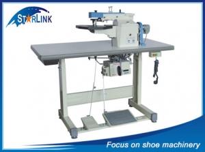 Leather Folding Machine, SLM-2-03
