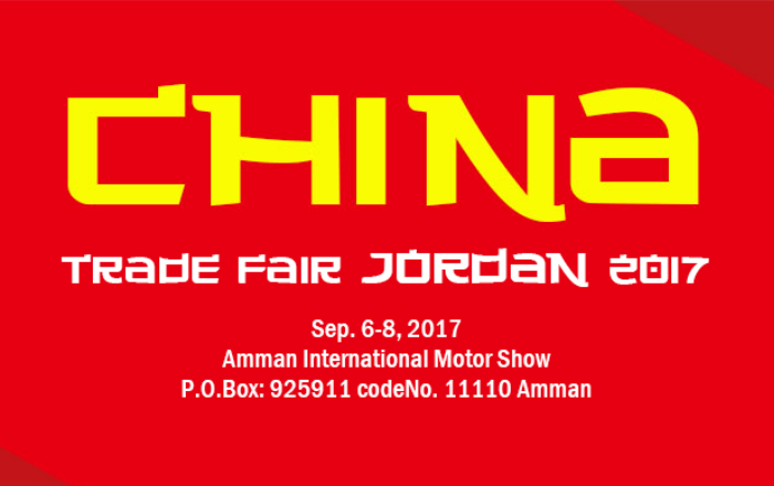 Jordan Machine Fair_1